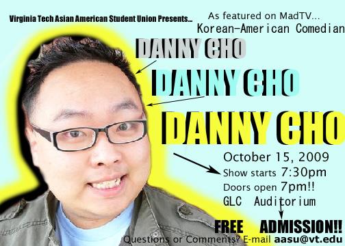 danny-cho-flyer-copy